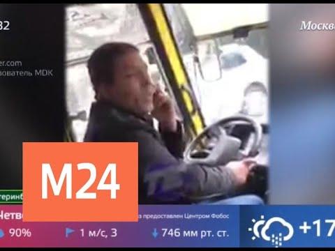 В Екатеринбурге из автобуса высадили беременную женщину за замечание водителю — Москва 24