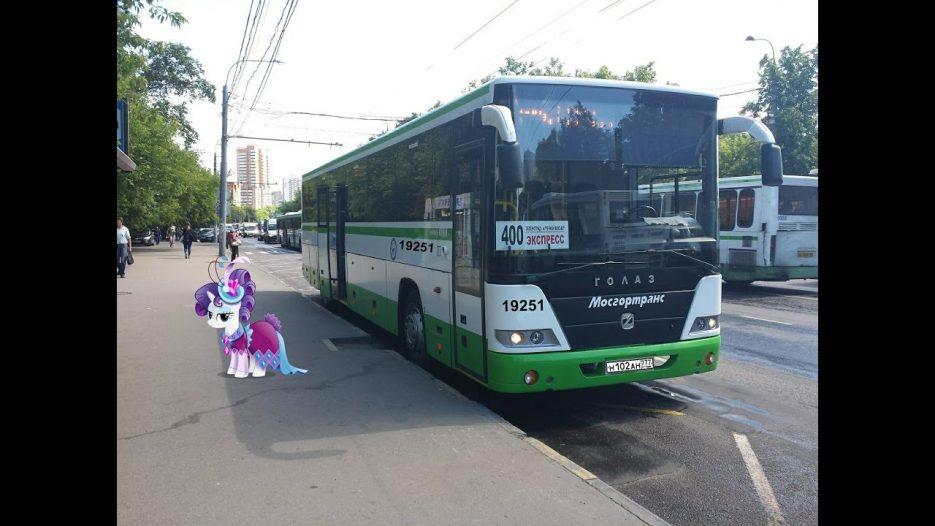 Поездка на автобусе ГолАЗ-525110-10 Вояж № 19251 (190251) Маршрут № 400э Москва-Зеленоград