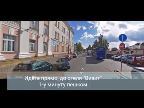 Автобус Гомель Москва