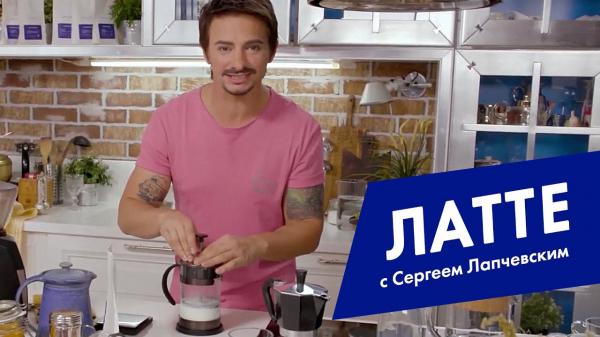 Латте. Приготовление латте дома. Making coffee latte at home.